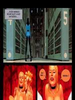 A bolondok hajója - 7. oldal