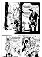 A nevelőnő - 21. oldal