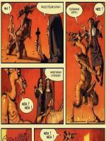A pokol kolostora - 37. oldal