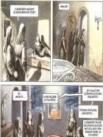 A rémület apácái - 17. oldal