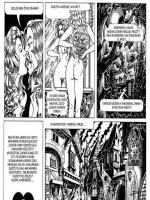 A vágy rabja - 16. oldal