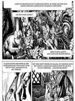 A vágy rabja - 33. oldal