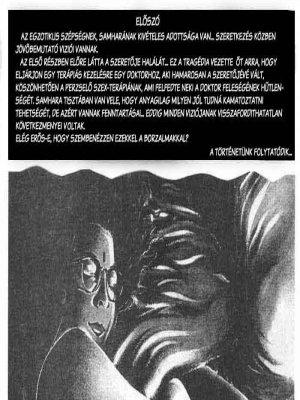Aphrodisia 2. rész - 2. oldal