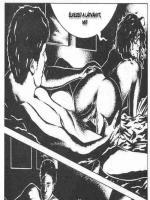 Aphrodisia 2. rész - 14. oldal