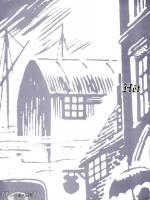 Az ifjú boszorkányok 2. rész - 82. oldal