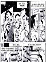 Jessica - 28. oldal