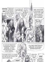 Hilda 3. rész - 11. oldal