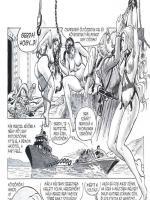Hilda 3. rész - 14. oldal