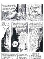 Hilda 3. rész - 27. oldal