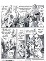 Hilda 3. rész - 36. oldal