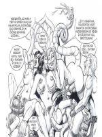 Hilda 3. rész - 47. oldal