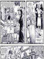 Mária-Magdaléna Nevelőintézet - 9. oldal