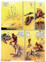 Nagarya - 6. oldal
