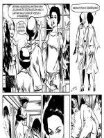 A példamutató kislányok - 11. oldal