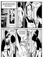 A példamutató kislányok - 39. oldal