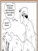 Kéjbarlang - 18. oldal