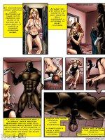 Szex és New York - 7. oldal