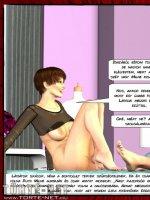 Donnie, a szexuális ragadozó 3. rész - A fotózás - 37. oldal