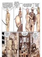 Tűzvirág - 34. oldal