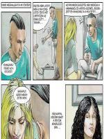 Vixxxen 1. rész - 42. oldal