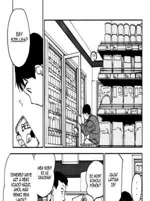 Kedvenc kísértetem, Kana 1. rész - Daikichi és Kana