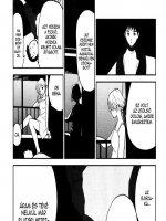 Kedvenc kísértetem, Kana 1. rész - Daikichi és Kana - 17. oldal