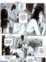 Tündér álmok, nedves emlékek - Latin szeretők - 12. oldal