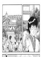 Ikrek - 7. oldal