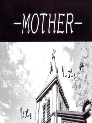 Anya - 2. oldal