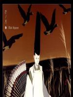 Kitsune - A róka - 6. oldal