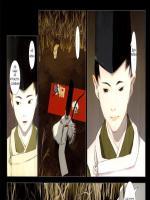 Kitsune - A róka - 7. oldal