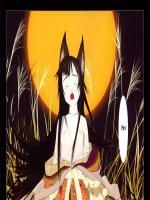 Kitsune - A róka - 12. oldal