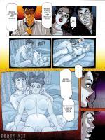 Didi kisasszony - Hűtlenség - 14. oldal