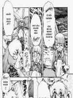 Alice Szexországban 3. rész - 14. oldal