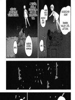 Kedvenc kísértetem, Kana 6. rész - Nyári napok - 25. oldal