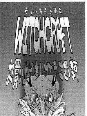 WitchCraft 1. rész