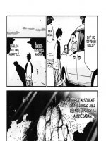 Kedvenc kísértetem, Kana 7. rész - Mi történt a nyáron? - 16. oldal