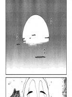 Kedvenc kísértetem, Kana 7. rész - Mi történt a nyáron? - 23. oldal