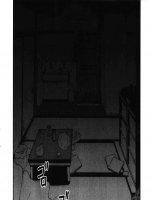 Kedvenc kísértetem, Kana 7. rész - Mi történt a nyáron? - 28. oldal