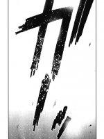 Kedvenc kísértetem, Kana 7. rész - Mi történt a nyáron? - 30. oldal