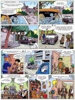 Rács mögött - 24. oldal