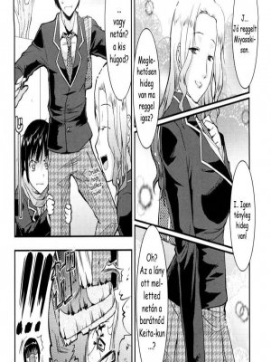 A történet Amamai-val