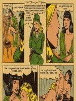 Beépített szépség - 17. oldal