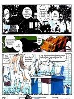 A Nyelv hegyén - 39. oldal