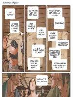 Akelarre 5-11. rész - 10. oldal