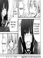 Kanako 2. rész - 11. oldal