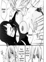 Kanako 3. rész - 13. oldal