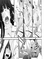 Kanako 4. rész - Befejezés? - 11. oldal