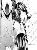 Kanako 5. rész - Újrakezdés - 14. oldal
