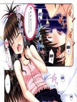 To Love ru darkness - Rito elcsábítása 4. rész - Mikan